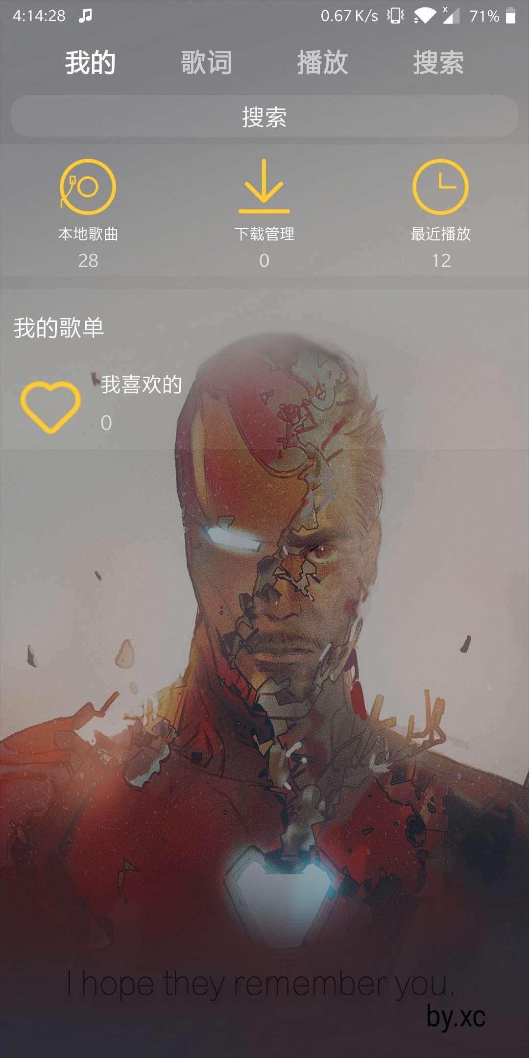 【软件分享】丢脸音乐清爽版(解析全网音乐,支持在线播放和下载)-100tui.cn