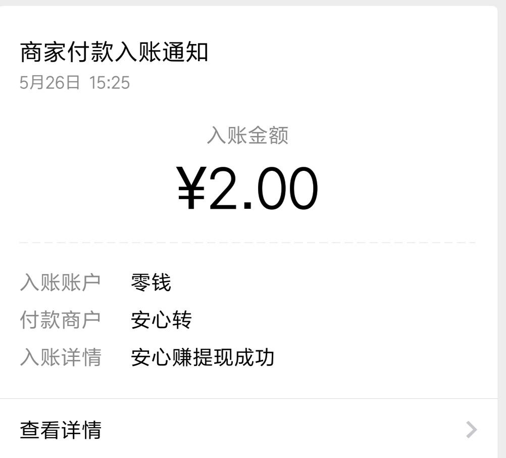 【现金红包】安心赚,转发文章赚钱-100tui.cn