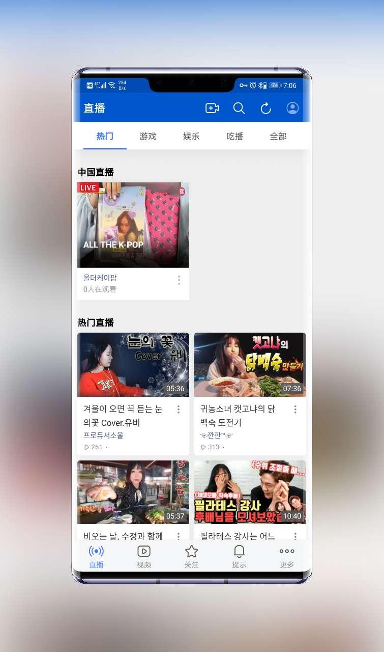 【资源分享】Afreece TV v5.0.1 韩国直播-爱小助
