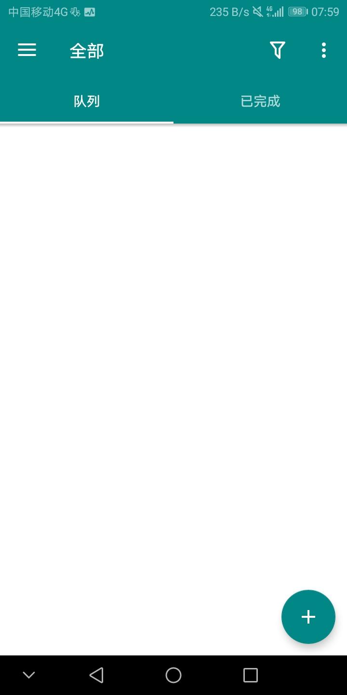 ADM Pro_v8.2多线程魔改版~强大的下载器-爱小助