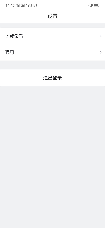 【分享】迅雷 v10.0.0 清爽特别版 去广告 不限速-爱小助