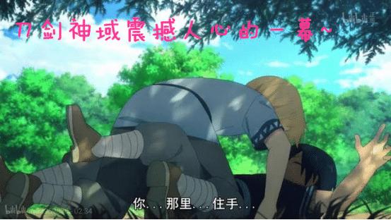 【讨论】请停止你的松冈行为!日本动漫里的后宫王,现实里竟是恐女