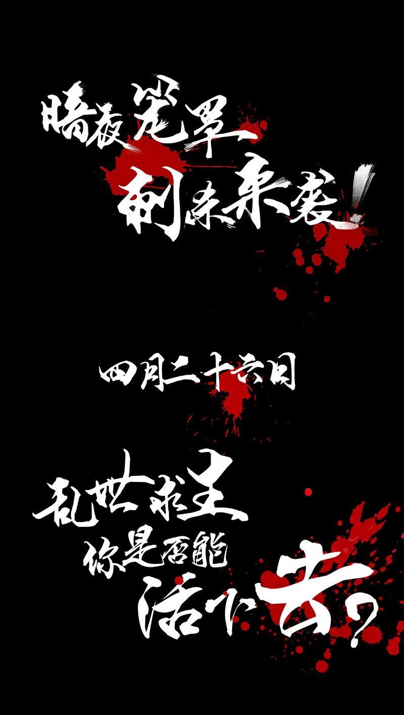 【漫画更新】【锈铁之书】,cosplay王者女英雄全集