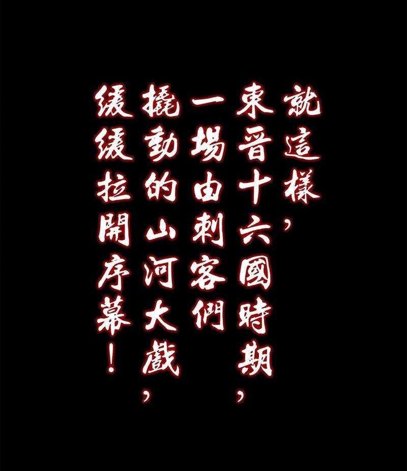 【漫画更新】【锈铁之书】,cosplay王者女英雄全集-小柚妹站