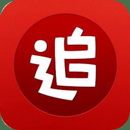 【分享】追书神器v4.47.4最新去广告清爽版-爱小助