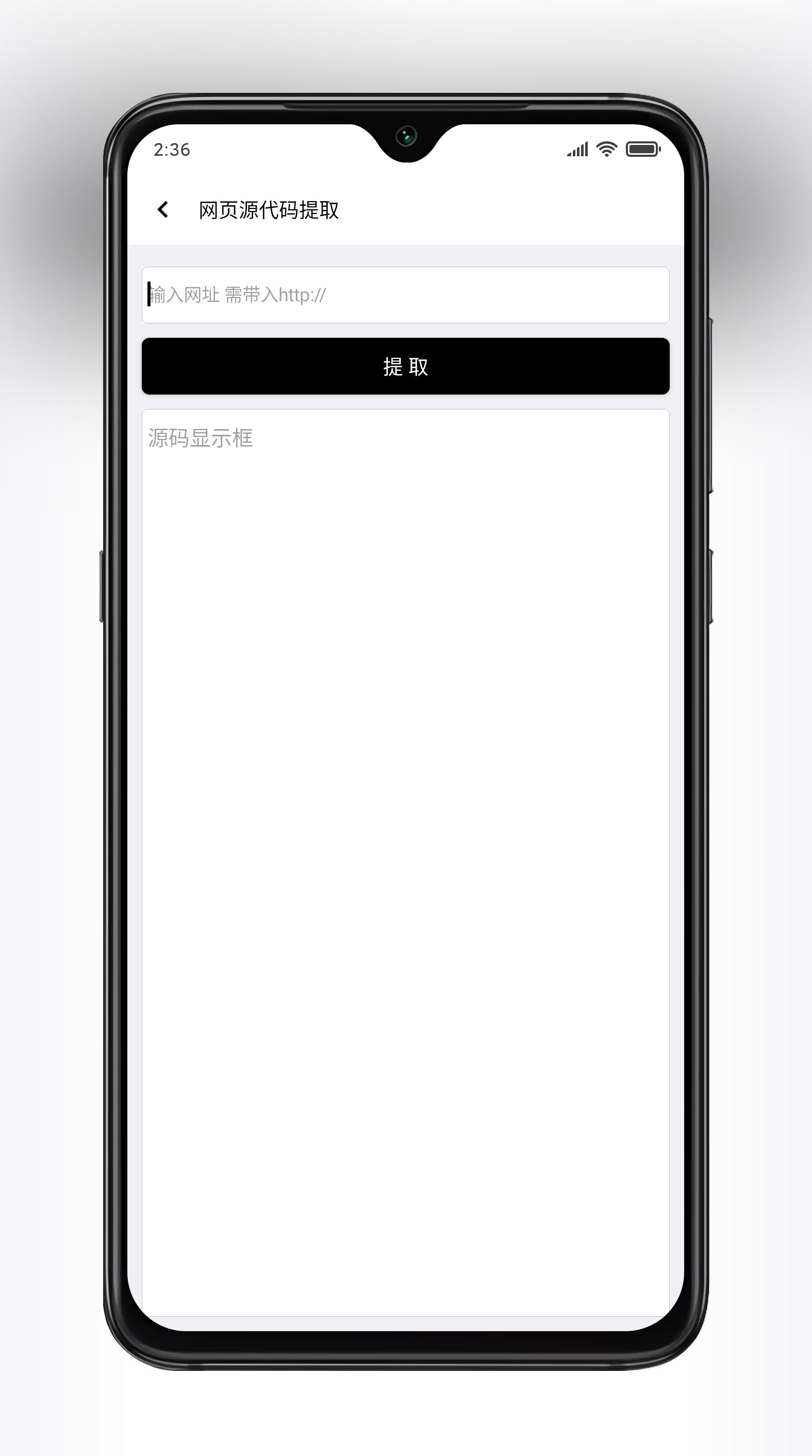 【原创】iApp学习助手v4.31-爱小助