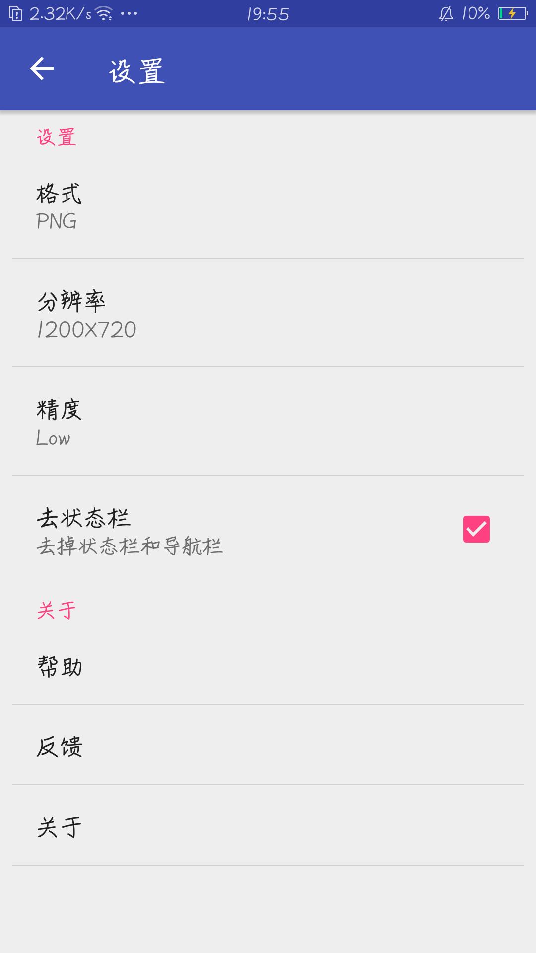 【分享】滚动截图 1.1.7-爱小助