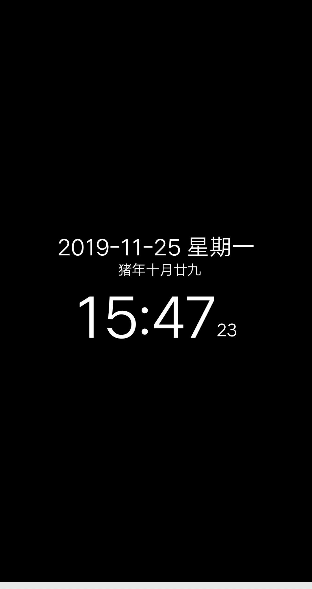 【分享】简易时钟5.8 时间小工具-爱小助