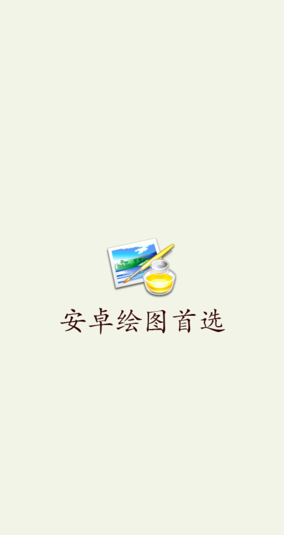 【分享】图片编辑工具-爱小助