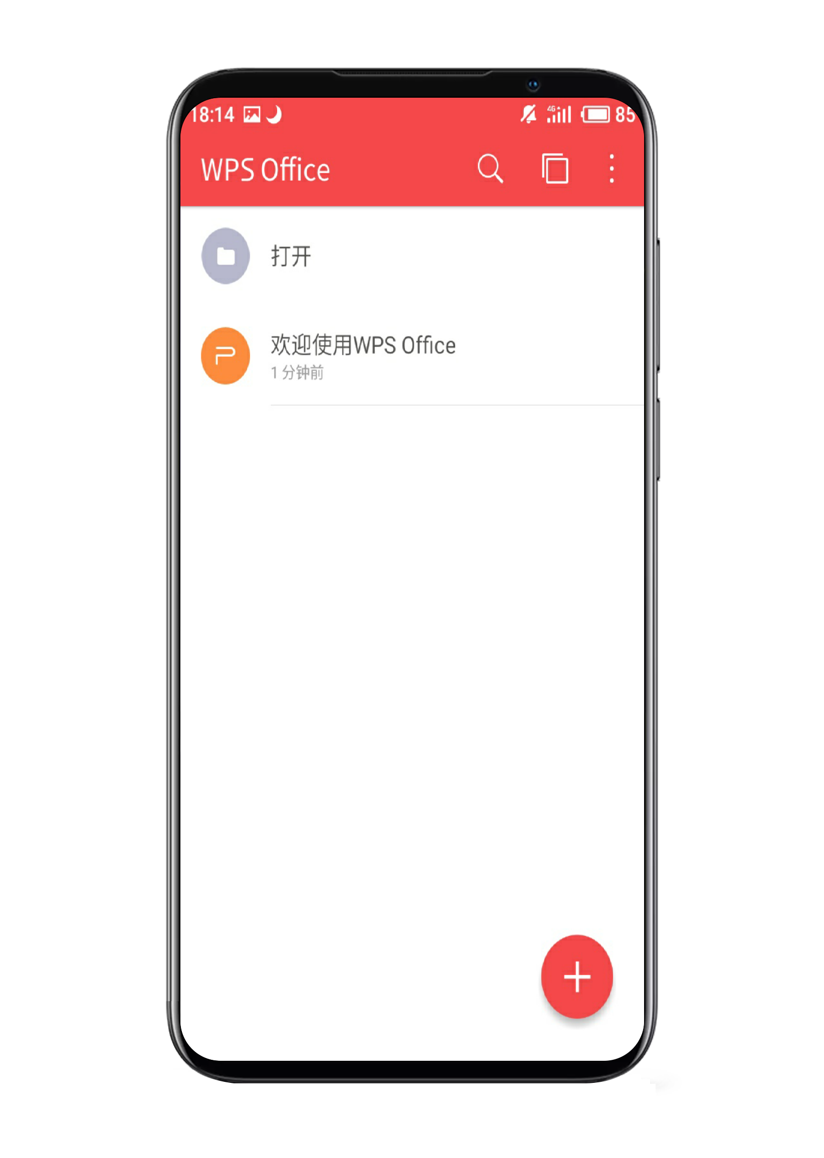 【分享】WPS  office  9.5.5-爱小助