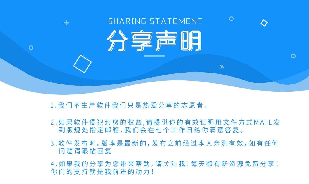 【资源分享】微信斗图申请(还怕以后斗不过别人)-爱小助