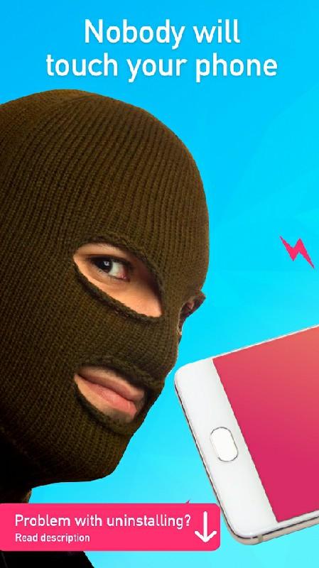 【资源分享】别碰我的手机-爱小助