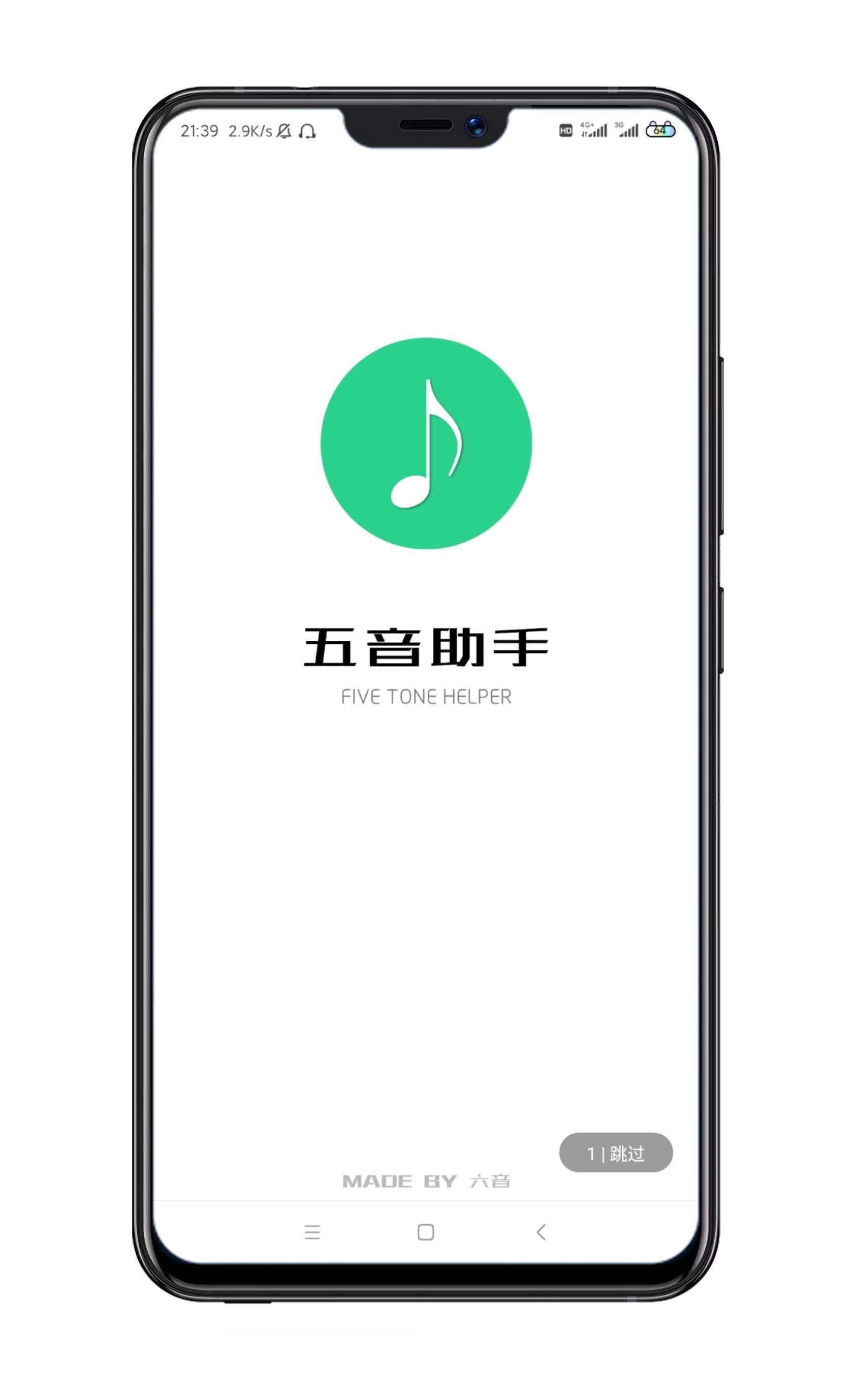 【资源分享】五音助手(无需登陆,免费下载无损音质,超多音源)