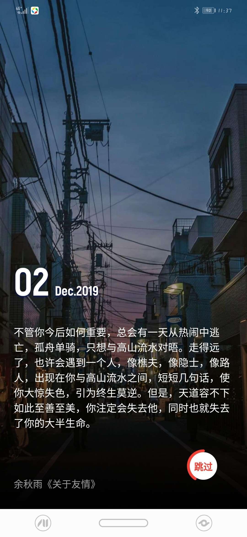【分享】纸塘壁纸 1.2.4