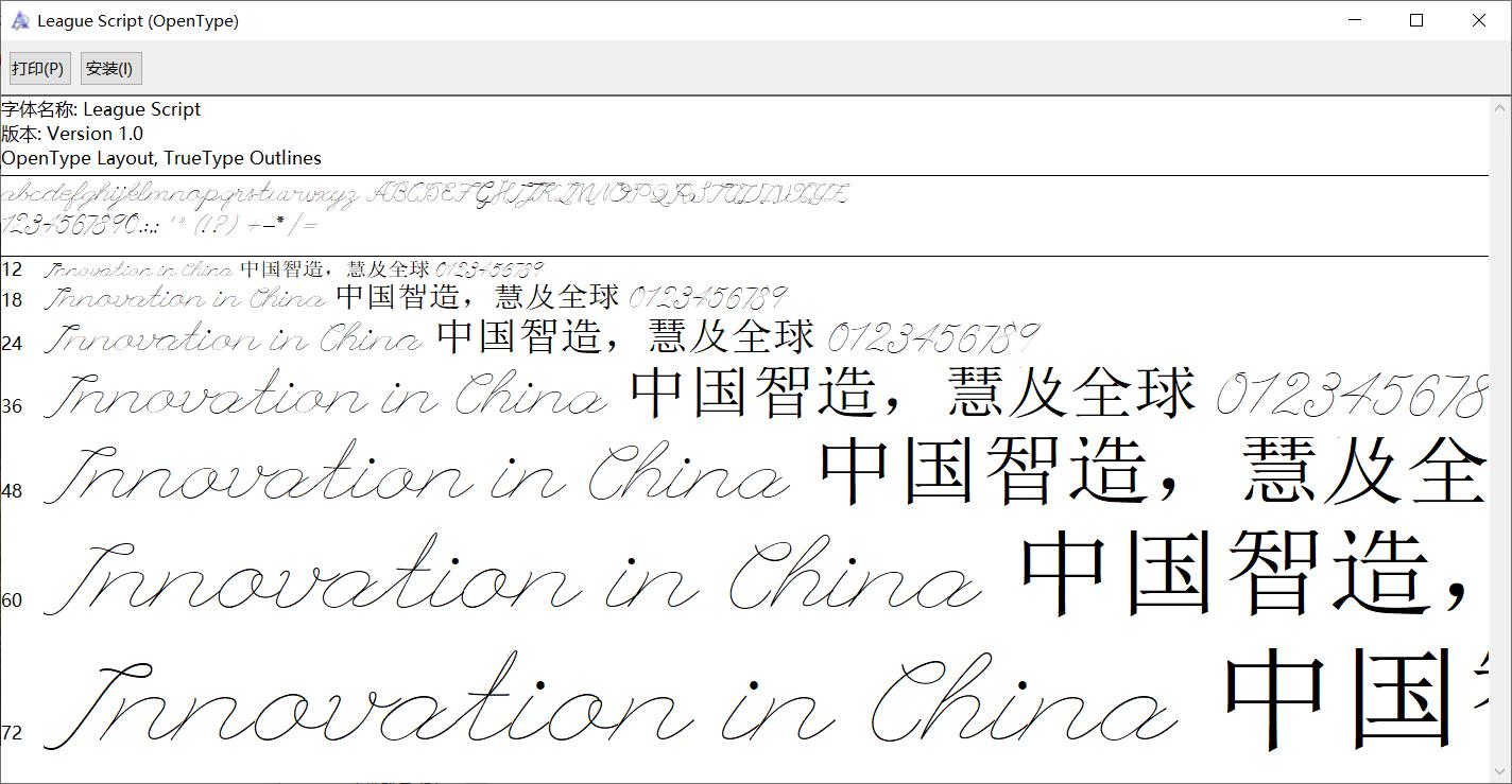 【分享】PC版220款可免费商用字体