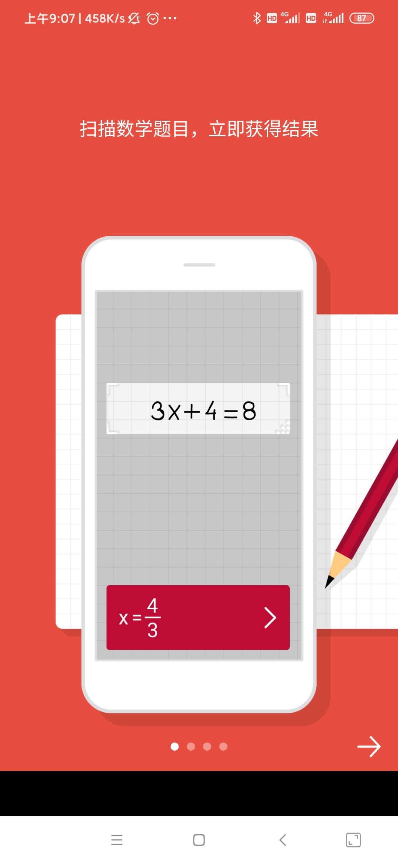 数学利器-Photomath照片数学(去谷歌)