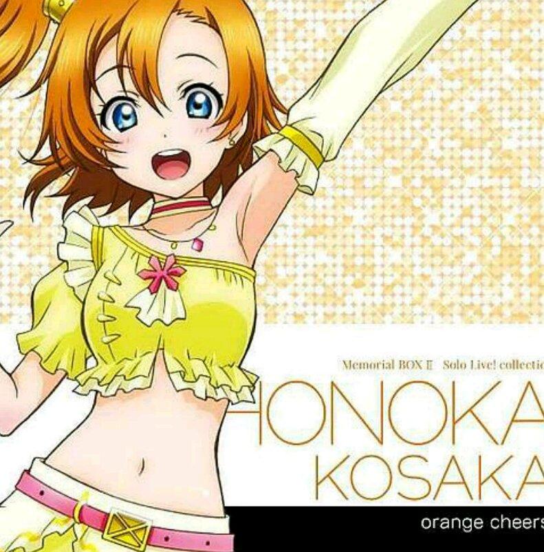 【音乐】輝夜の城で踊りたい(HONOKA Mix) 新田恵海-《