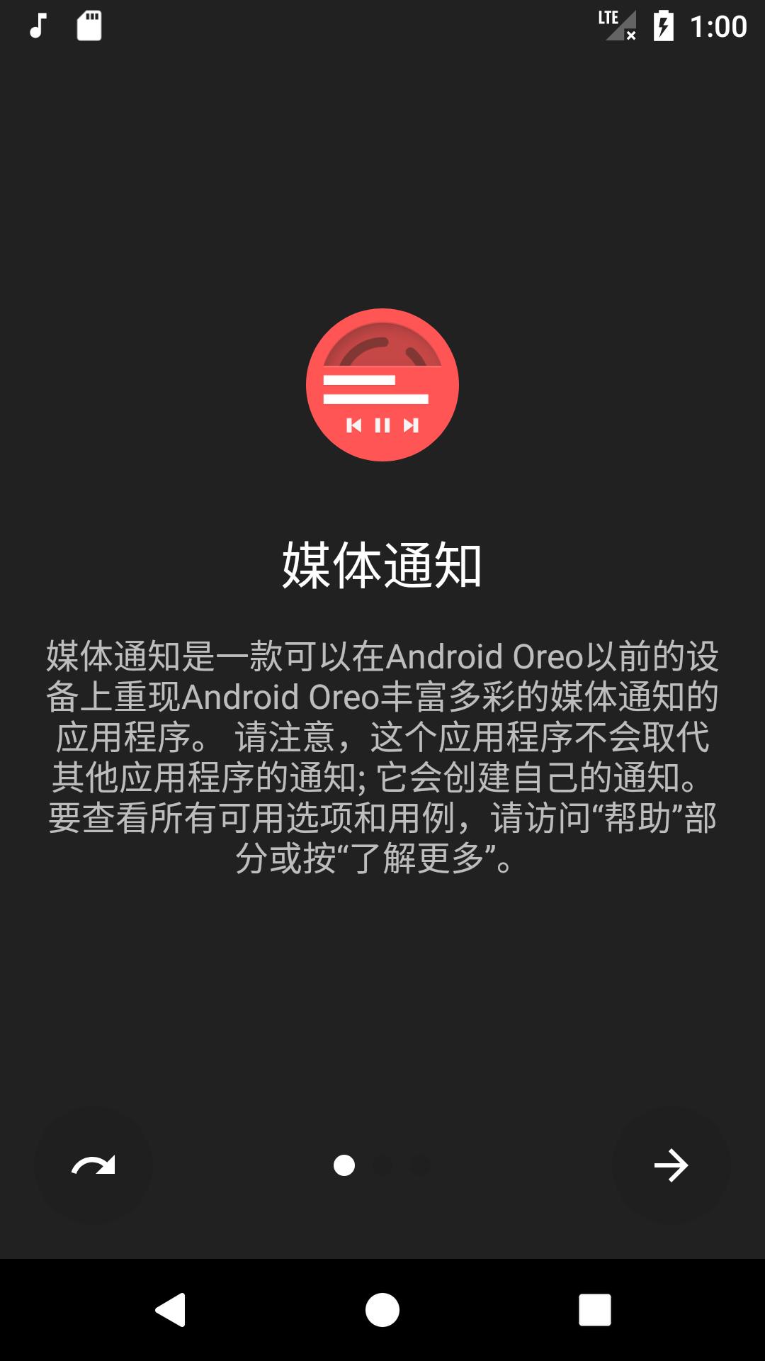 【分享】Android O样式音乐状态栏 v1.0-22-gaa