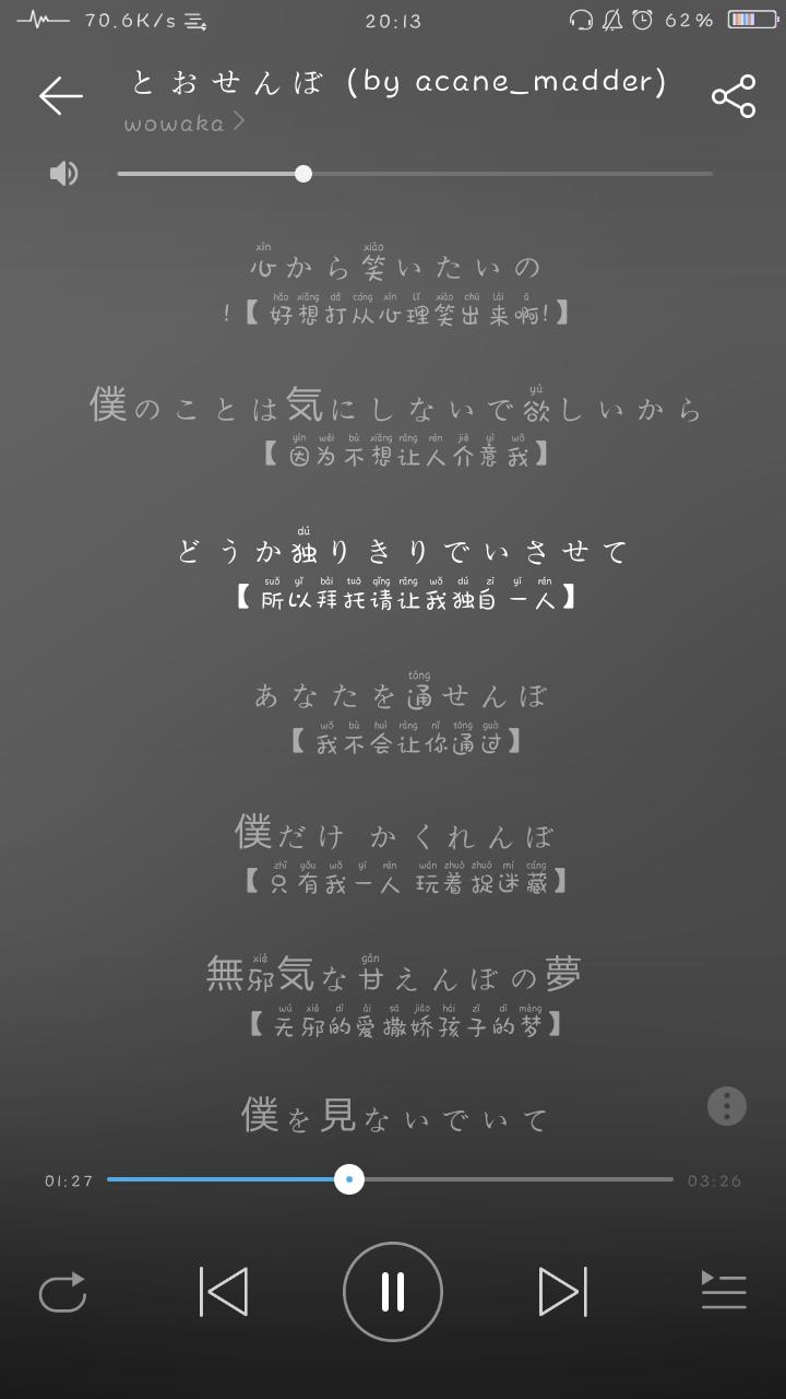 【音乐推荐】耳机党福利,pg2acg