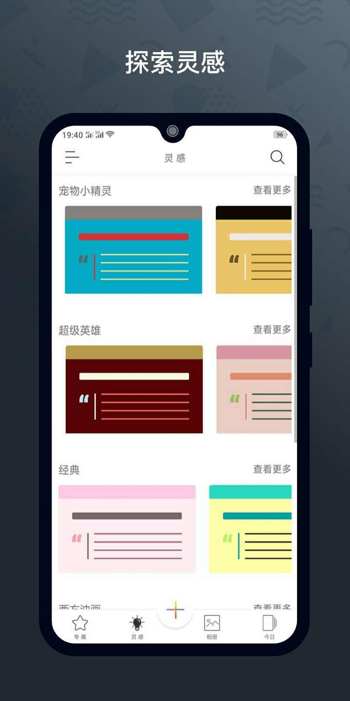 【分享】色采 - 配色助手 色卡工坊 1.5.8-爱小助
