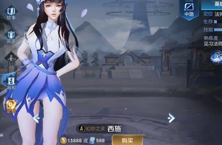 【今日资讯】重新审视两版西施!出场改后变女神?第一版或许更真实-100tui.cn