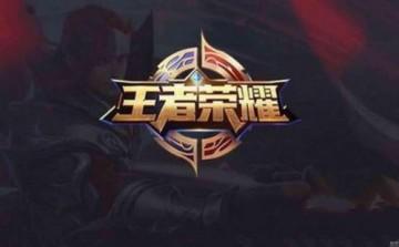 【今日资讯】王者荣耀体验服9月20日英雄调整改动一览-100tui.cn