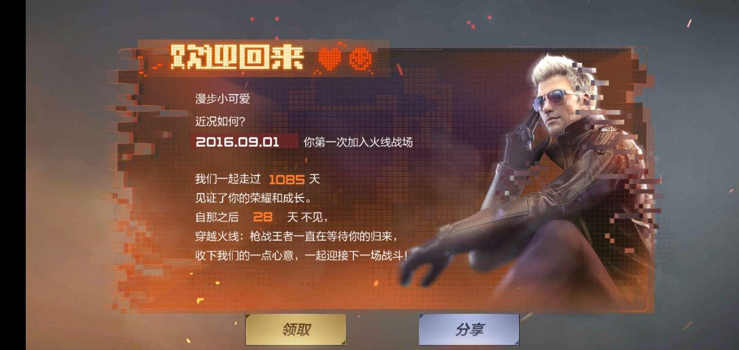 😏😏😏😏-100tui.cn