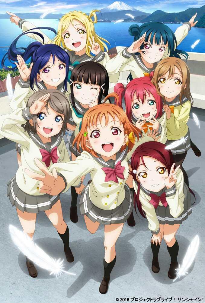 【动漫更新】LoveLive! Sunshine!!S2[06]