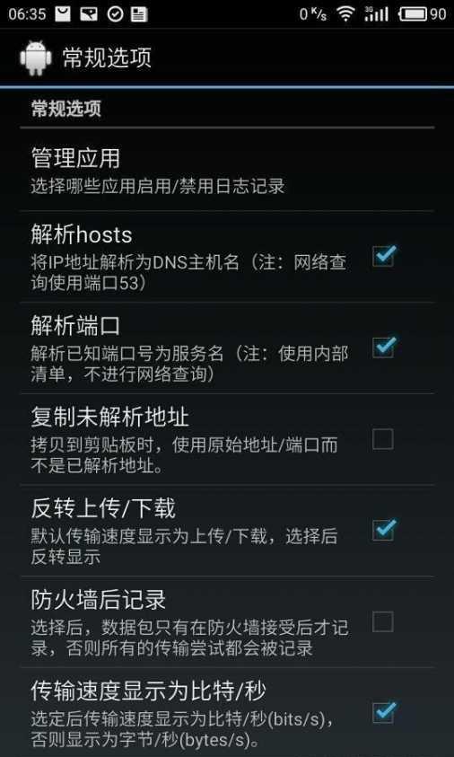 【S.J.X】无敌黑科技-微信定位-100tui.cn