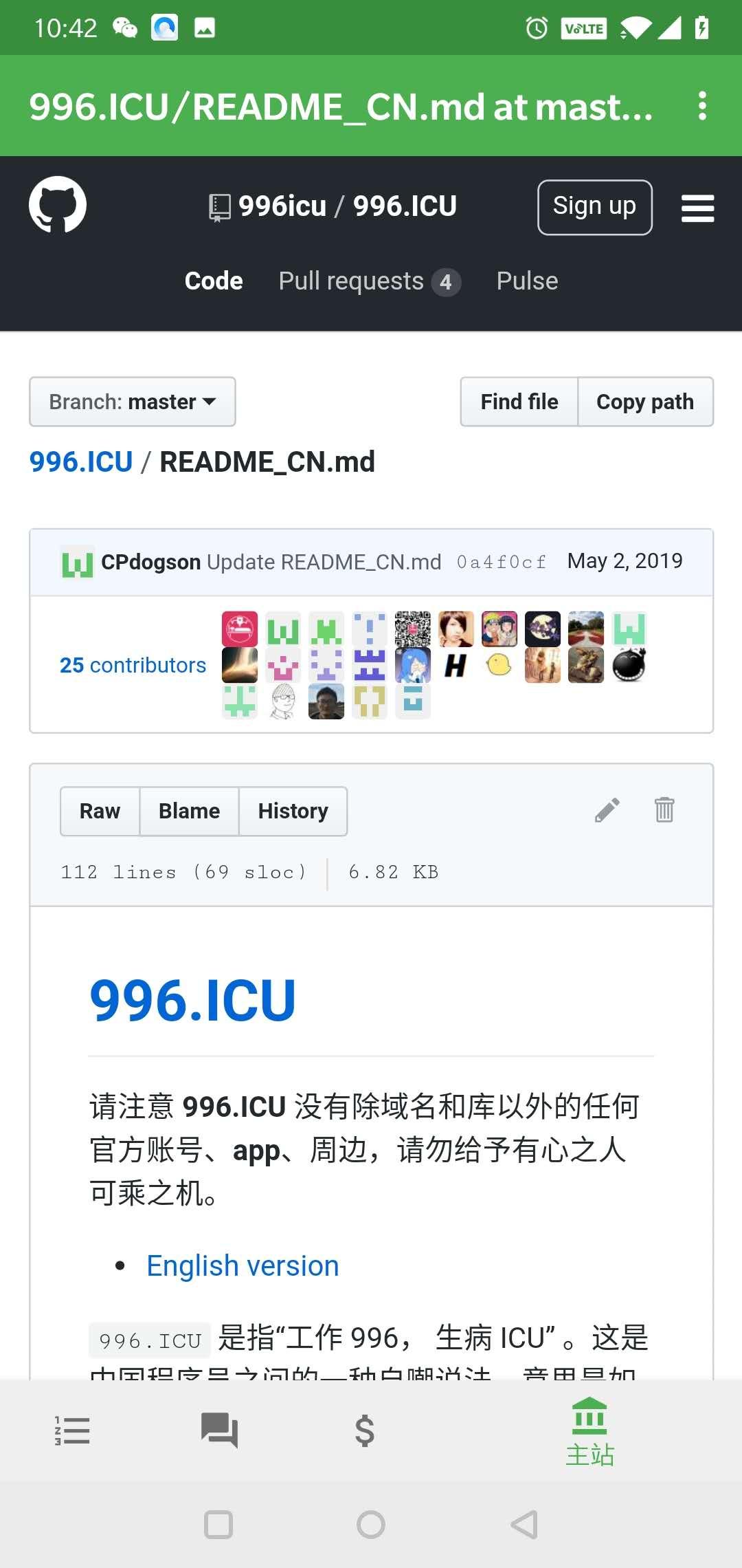 【资源分享】996ICU-爱小助