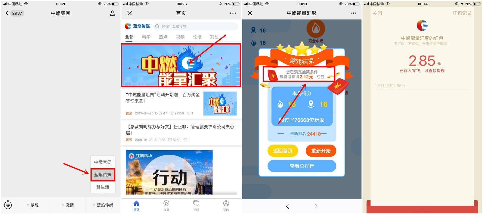 惠小助[现金红包]微信红包2.8-new.juyifx.cn