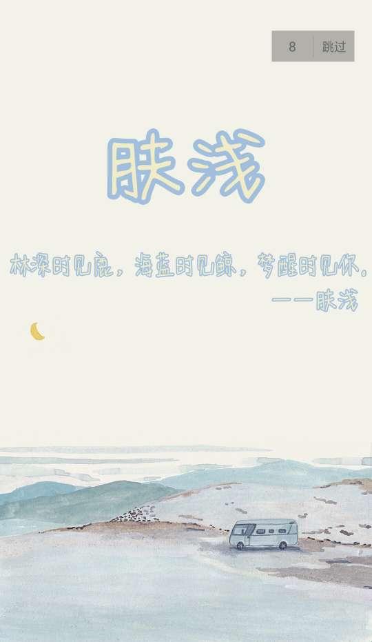 【原创开发】肤浅热度监控(  )-爱小助