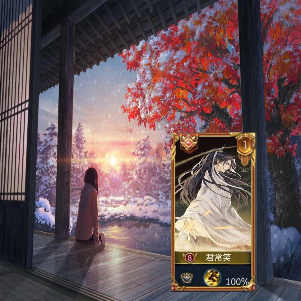 【原创开发】王者荣耀美化卡片生成1.0 一键生成王者美化ID卡片-爱小助