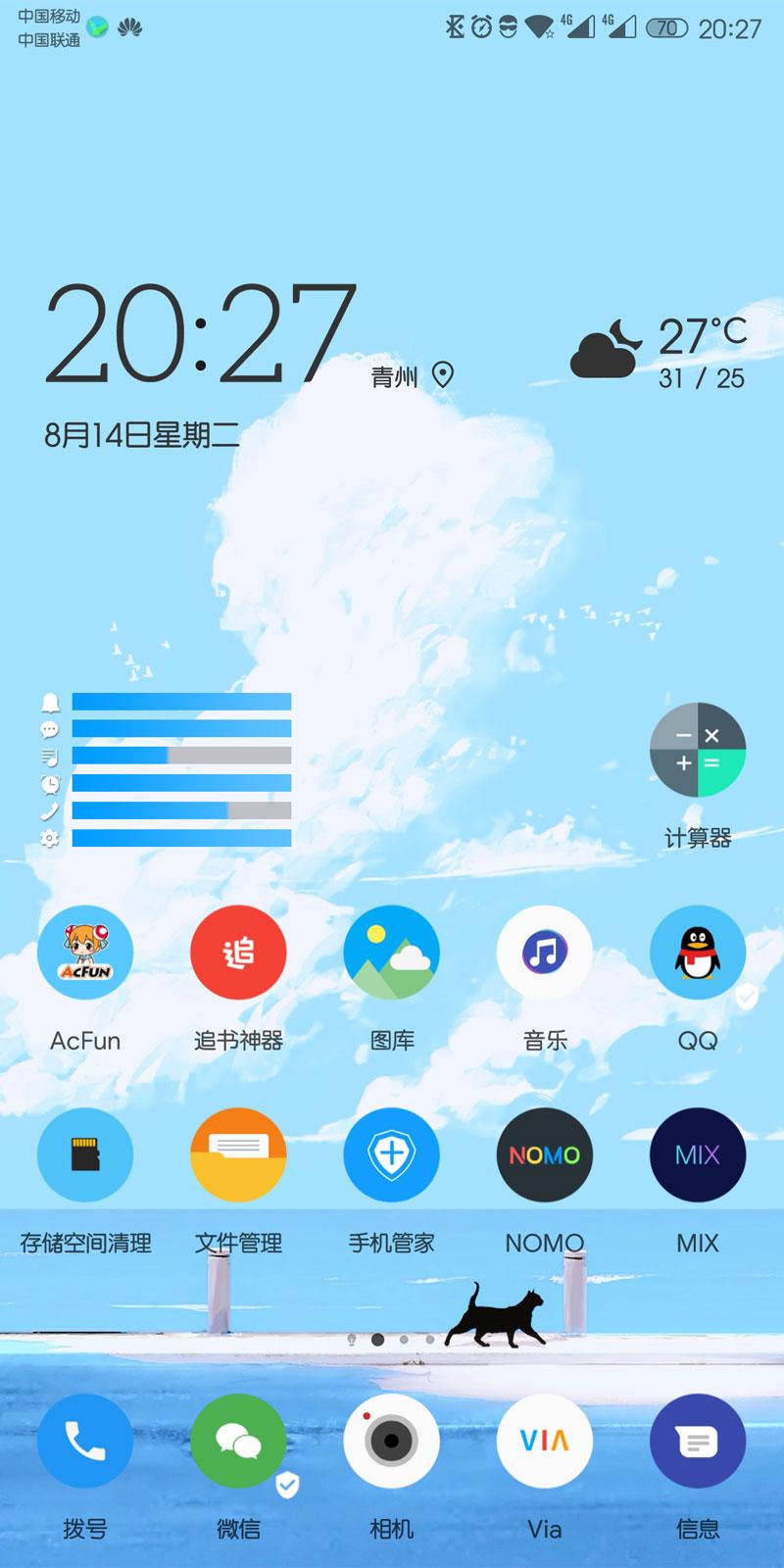 【资源分享】华为主题寻梦浪闲版 EMUI8.0-爱小助