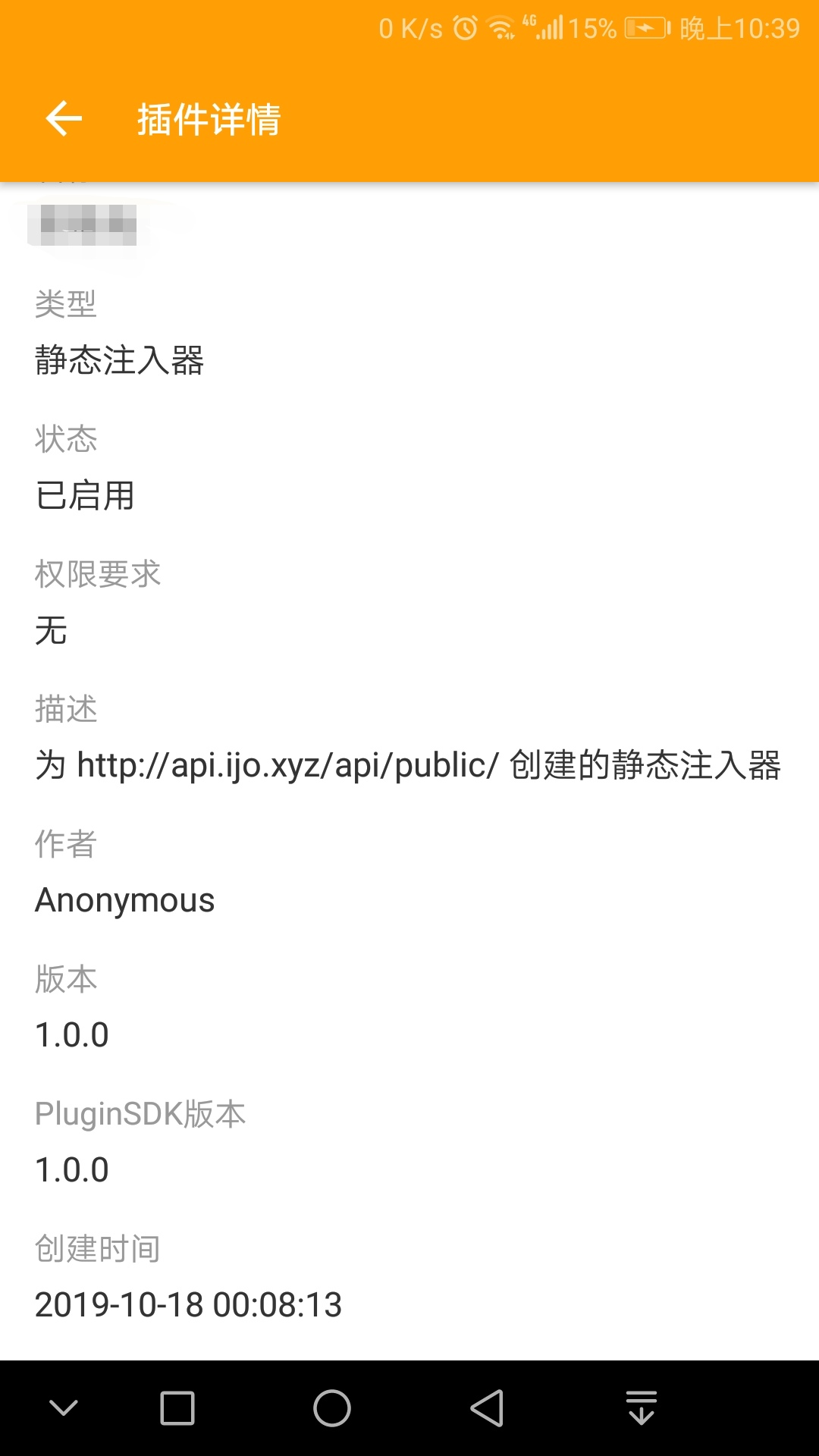 【DMT】黄鸟破某海教程-www.im86.com