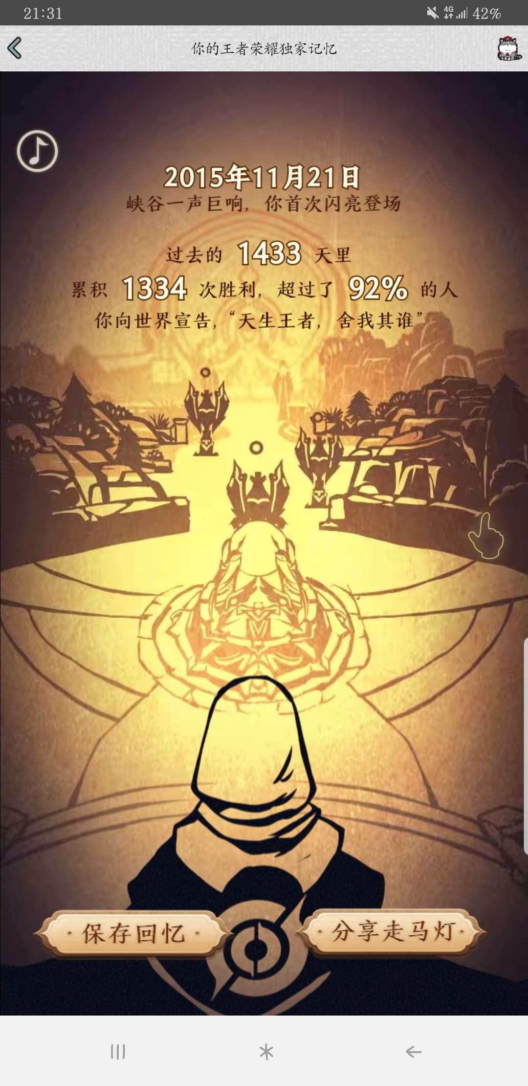 【王者女神】-www.im86.com