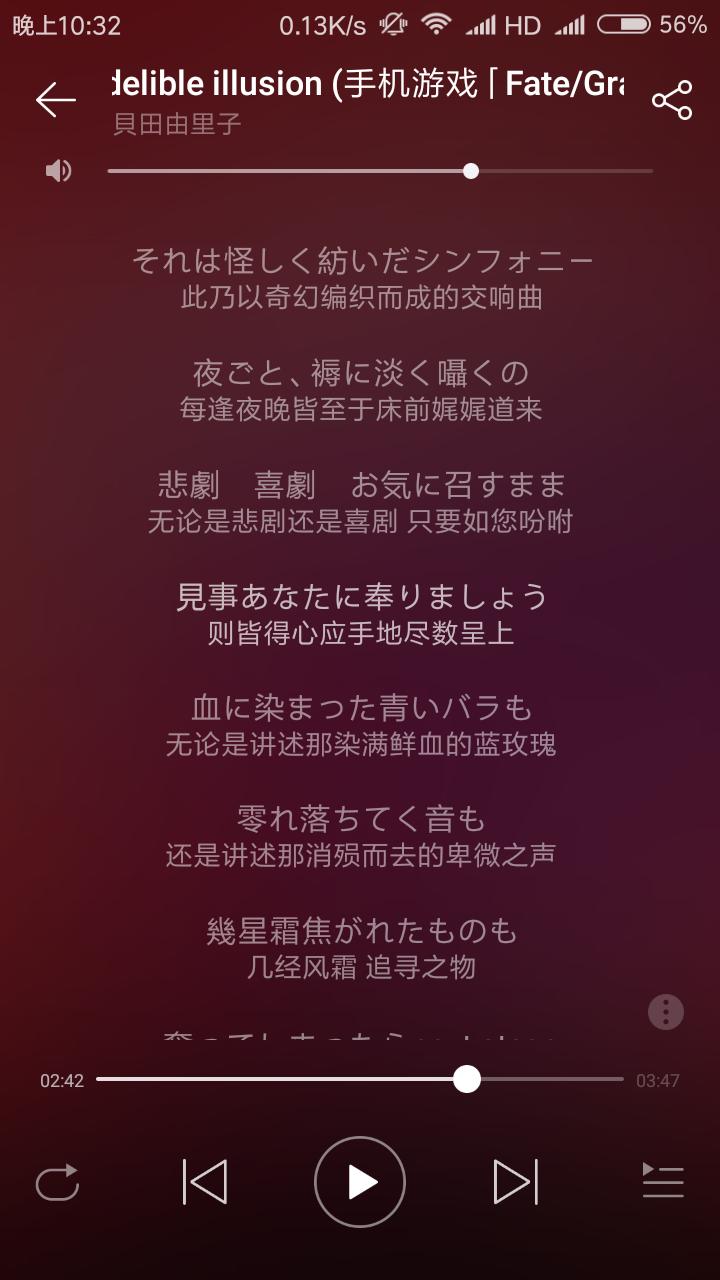 【音乐】Indelible illusion