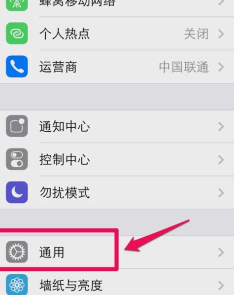 无法加入,小编告诉你iphone无法加入wifi网