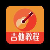 【分享】吉他教程1.8/零基础学吉他/玩音乐/音乐人必备