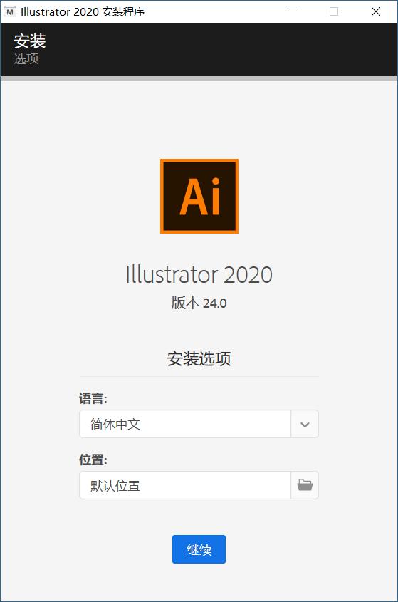 【PC】Ai2020-爱小助