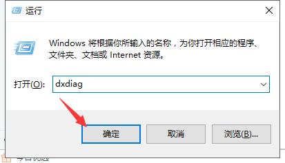 怎么看电脑配置