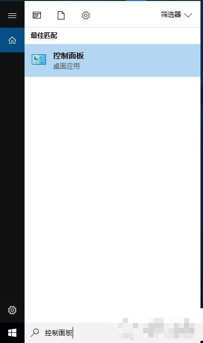 Win10系统打开软件的时候总是弹出提示窗口