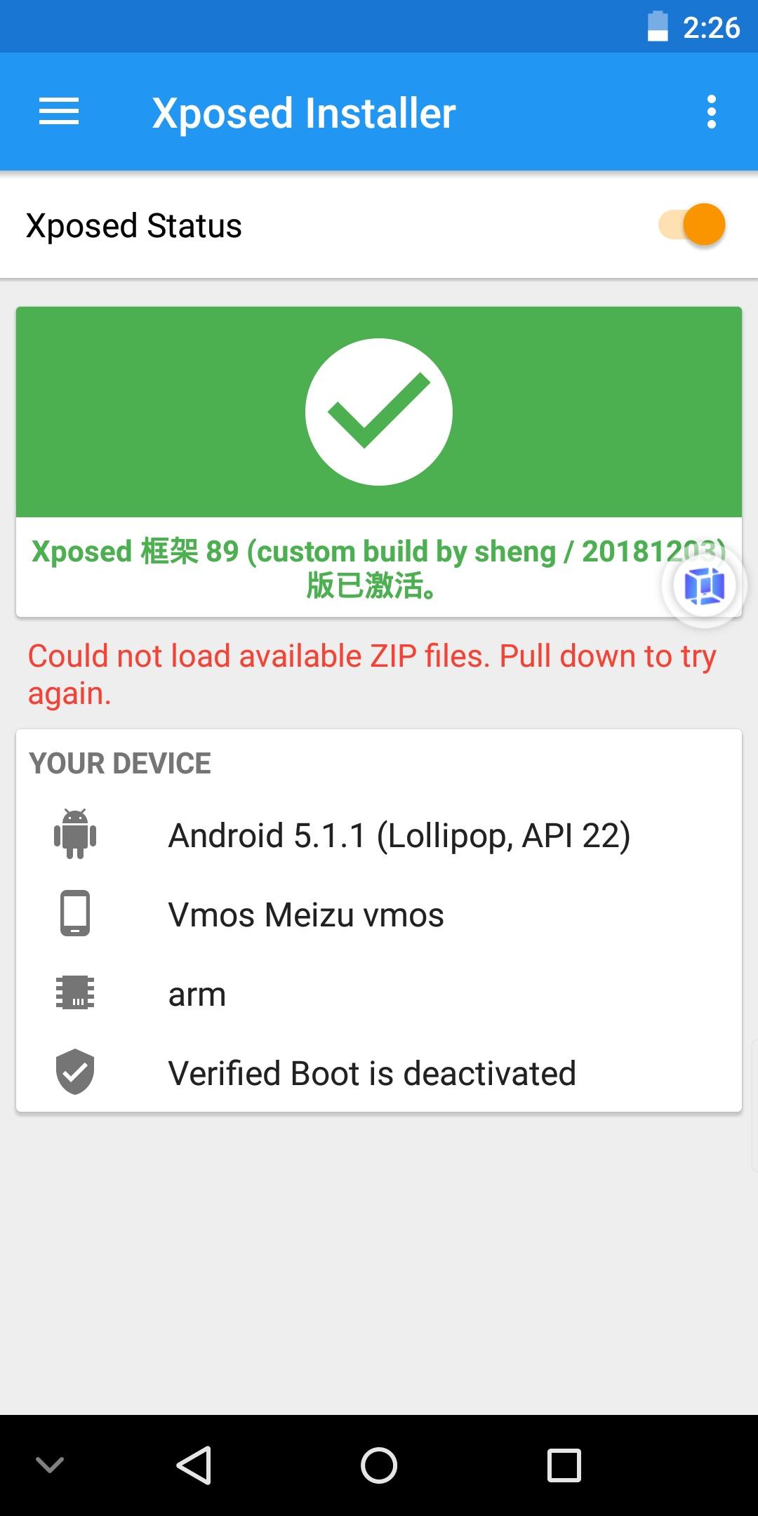 【资源分享】VMOS_去广告版/自带XP和Root,装机必备!