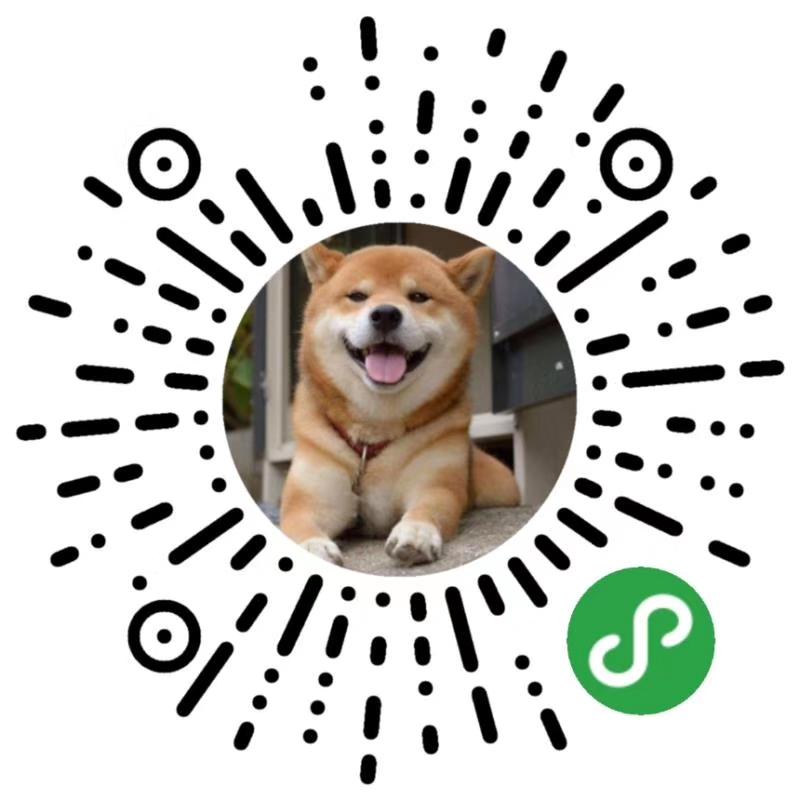 【微信小程序】软件:森de舔狗日记