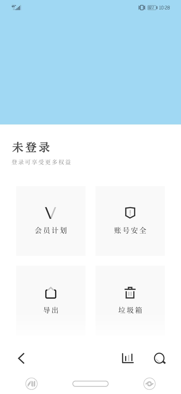 【分享】记忆碎片 2.3.1-爱小助