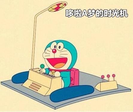 """【盘点】动漫中的""""神奇道具"""",时光机上榜,图五能减肥,你想要哪个-小柚妹站"""