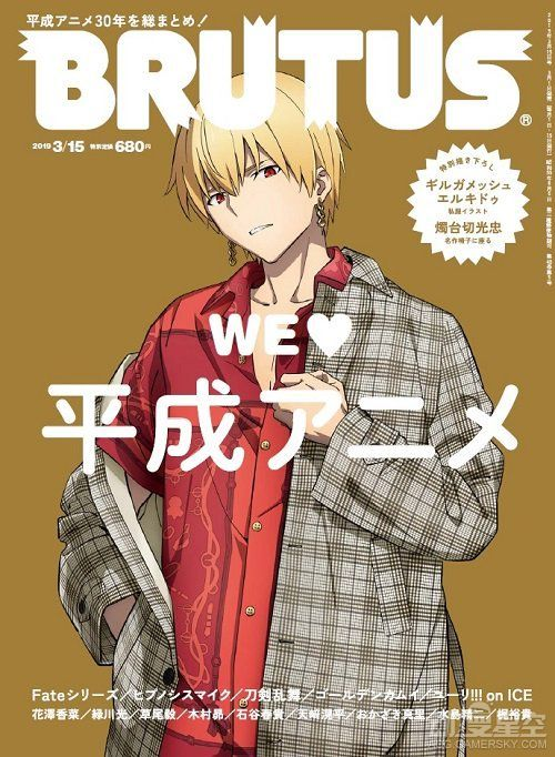 【资讯】《FGO》金闪闪化身男模 登上男性向杂志BRUTUS封面-小柚妹站