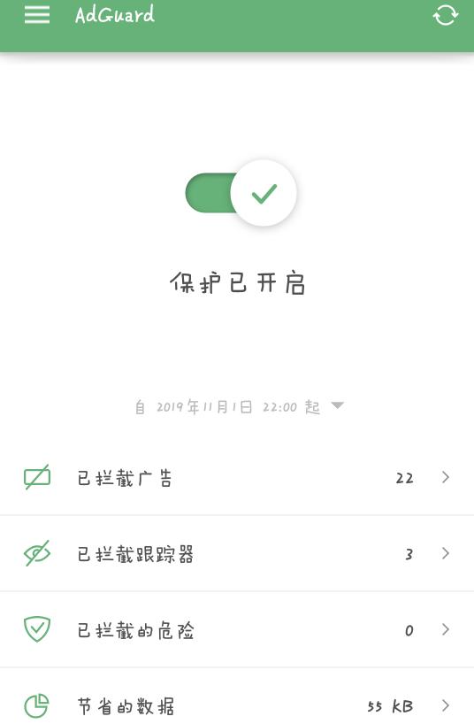 【分享】去广告大杀器(*更新*)v3.3.114-爱小助