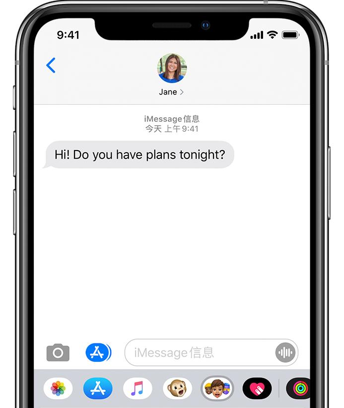 苹果11 无法成功激活 iMessage 信息功能