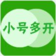 【分享】小号多开4.3.5